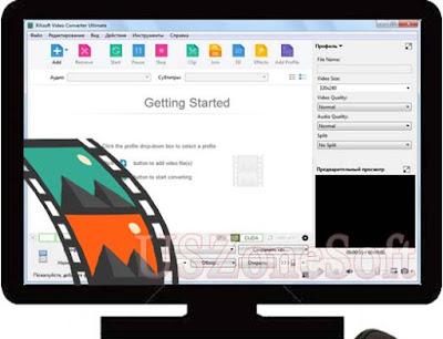 Xilisoft Video Converter Ultimate- audio and video converter like 3GP, 3G2, MP4, M4V, MP3, AVI, MPEG, WMV, WMA, MOV, ASF, SWF converter full download