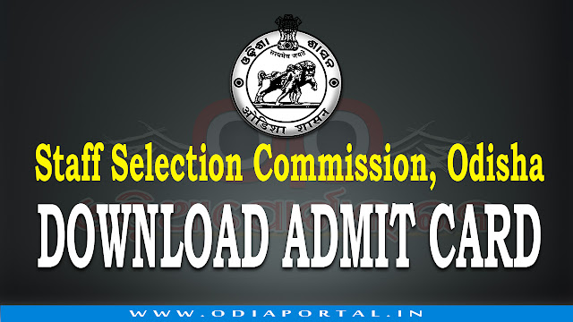 "Download Admit Card for ""Junior Stenographer (2015 - Heads of Dept) Exam 2017"" Staff Selection Commission, Odisha, Admit Cards or Hall Ticket Cards for Candidates who are waiting to seat in written examination for the Post of Junior Stenographer (2015 - Heads of Departments)."