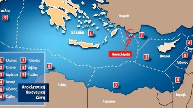 Το Δίκαιο της Θάλασσας και η βύθιση του γεωτρύπανου: Τι θα μπορούσε να κάνει η Κύπρος