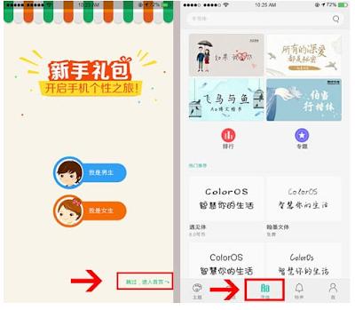 Cara Ubah Gaya Font Hp Oppo F9 Melalui Theme Store