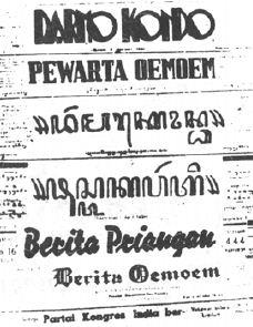 Pers Nasional di Masa Pergerakan