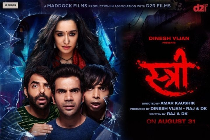 Stree 2018 Full Movie Download 720p Movies And Seasons