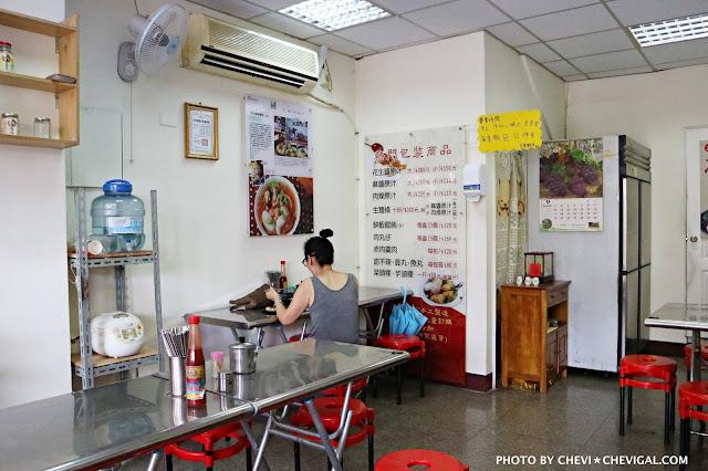 IMG 2714 - 熱血採訪│立偉麵食(太原店)。來自第二市場的一麵三吃超經典。綜合湯品用料澎派毫不手軟