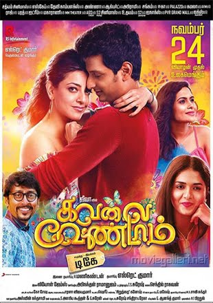 Kavalai Vendam 2016 Hindi Dubbed Movie Download HDRip 720p