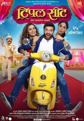 Triple Seat 2019 Marathi 720p WEB-DL 950mb
