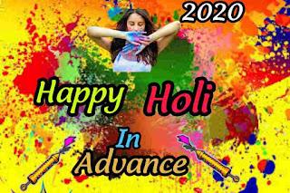 Happy holi shayri 2020