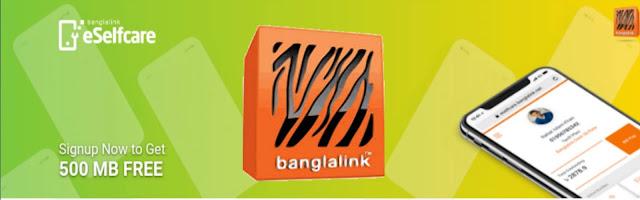Banglalink Free 500 MB || Daily Free 25 Mb On Banglalink 2020.