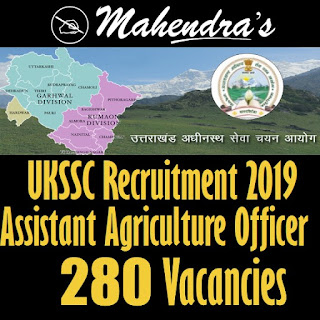 UKSSSC Recruitment 2019 | Assistant Agriculture Officer | 280 Posts