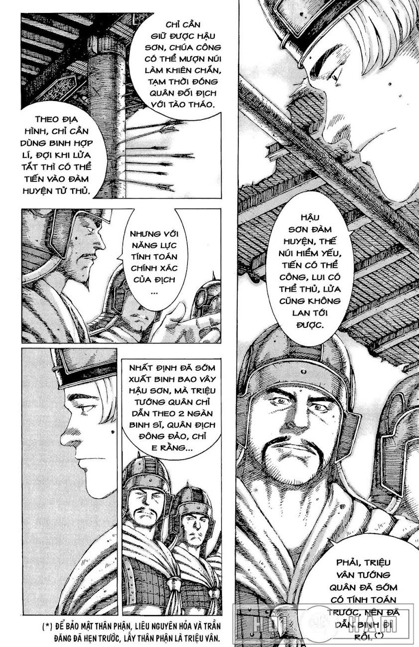 Hỏa phụng liêu nguyên Chương 95: Kẻ ngốc trong đám dại khờ (Beta) trang 4