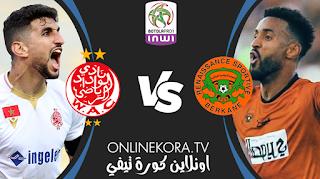 مشاهدة مباراة نهضة بركان والوداد الرياضي القادمة بث مباشر اليوم 22-06-2021 في الدوري المغربية