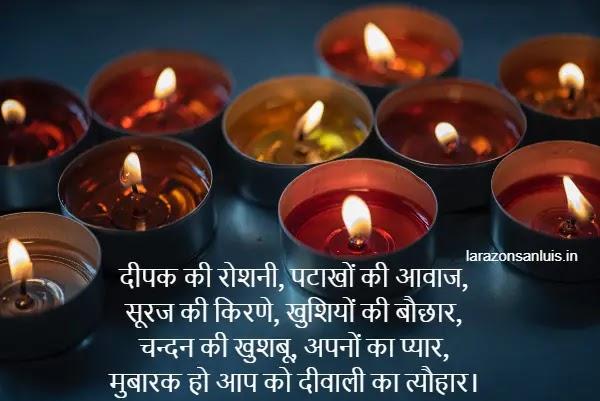 Diwali Status in Hindi