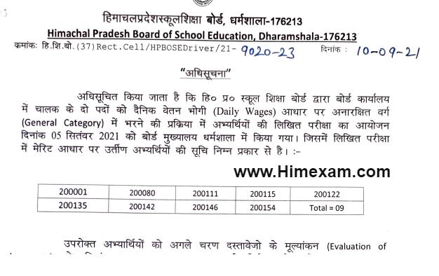 HPBOSE Driver Written Exam Result 2021