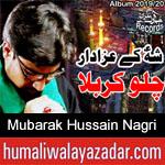 https://humaliwalaazadar.blogspot.com/2019/09/mubarak-hussain-nagri-nohay-2020.html