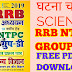 RRB NTPC AND GROUP D GHATNA CHAKRA SCIENCE BOOK PDF