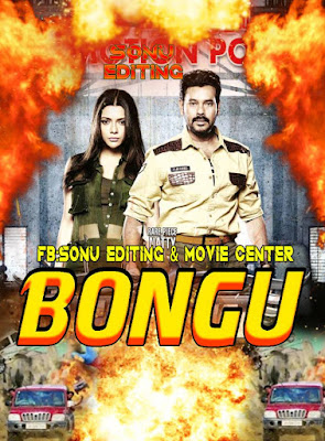 Watch  Bongu 2018 South movie In Hindi Online
