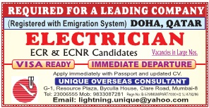 Electricians job vacancies in Qatar