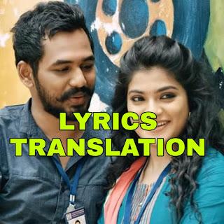 Adiye Sakkarakatti Lyrics in English   With Translation   – Meesaya Murukku Movie
