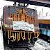 बलिया में रेल पटरियों पर दौड़ी इलेक्ट्रिक ट्रेन, आल इज ओके