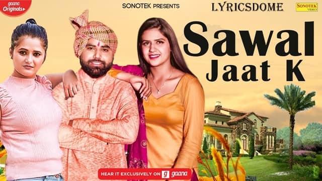 Sawal Jaat Ke Lyrics - Gulshan Baba