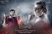 Kabali movie wallpapers-thumbnail-12