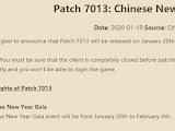 تحميل باتش 7012 و 7013 وايفنت جديد Chinese New Year Gala - كونكر اون لاين
