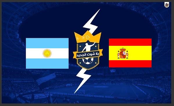 مشاهدة مباراة اسبانيا والأرجنتين