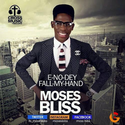 Moses Bliss - E No Dey Fall My Hand Lyrics