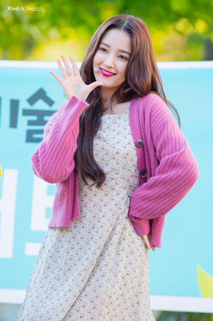 Nancy Momoland HD