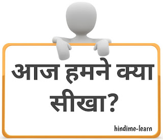 What is zoom app in hindi