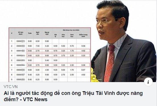 Danh sách các đảng viên Hà Giang tham gia hoặc dính líu đến việc con cái họ được nâng điểm...