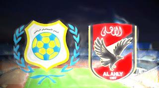 بث مباشر بين مباراة الاهلي والاسماعيلي اليوم في الدوري المصري 9-11-2020
