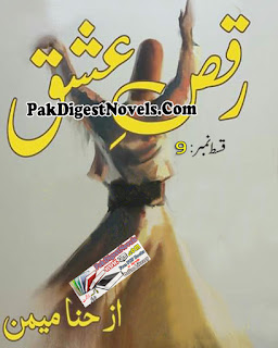 Raqs E Ishq Episode 9 By Hina Memon Free Download Pdf