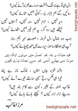 bahadur shah zafar shayari in hindi pdf