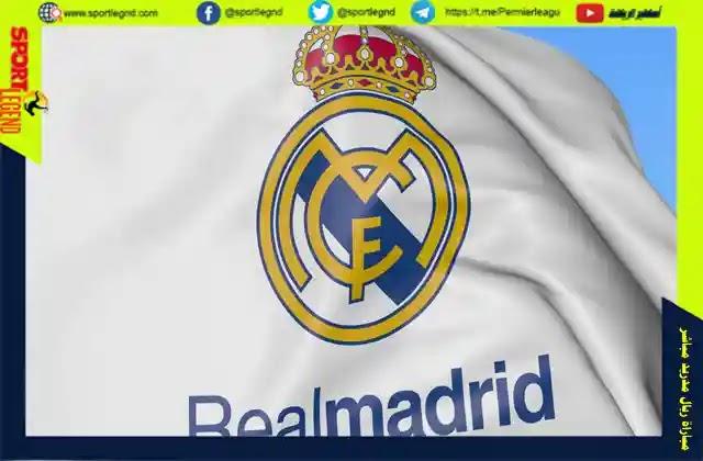 مباراة ريال مدريد,ريال مدريد,ريال مدريد مباشر,ريال مدريد اليوم,بث مباشر مباراة ريال مدريد,ريال مدريد بث مباشر,موعد مباراة ريال مدريد,مباراة ريال مدريد اليوم,بث مباشر ريال مدريد,ريال مدريد اليوم مباشر الان,اخبار ريال مدريد