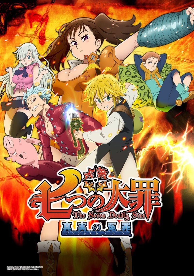 Nanatsu No Taizai: Os Sete Pecados Capitais – Online