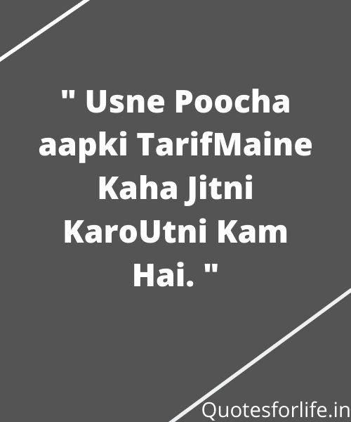 Best Boys Status of Attitude In Hindi