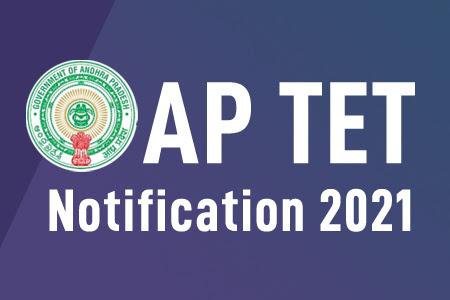AP TET Notification 2021