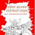 इतिहास आडनावाचा : मांडवे (फडतरे-देशमुख)