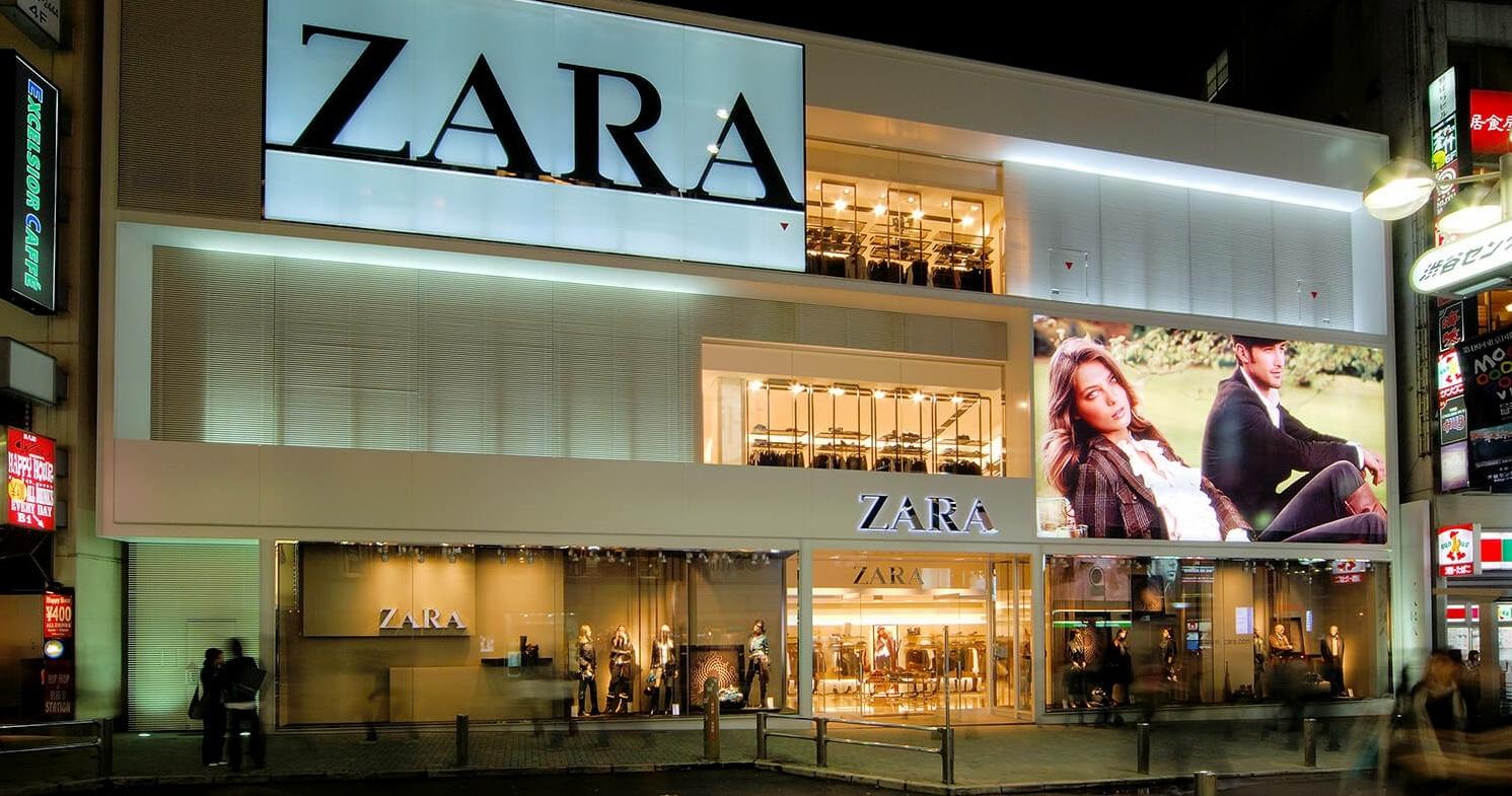 Thương hiệu thời trang nổi tiếngZara