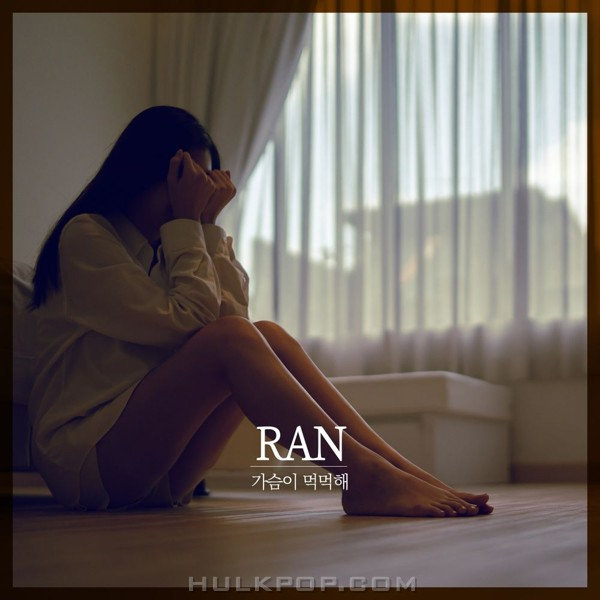 RAN – It's heartbreaking – Single