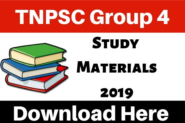 TNPSC Group 4 Study Materials 2019 - Download TNPSC Group 4 Model Papers 2019