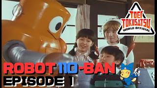 Robot 110-Ban