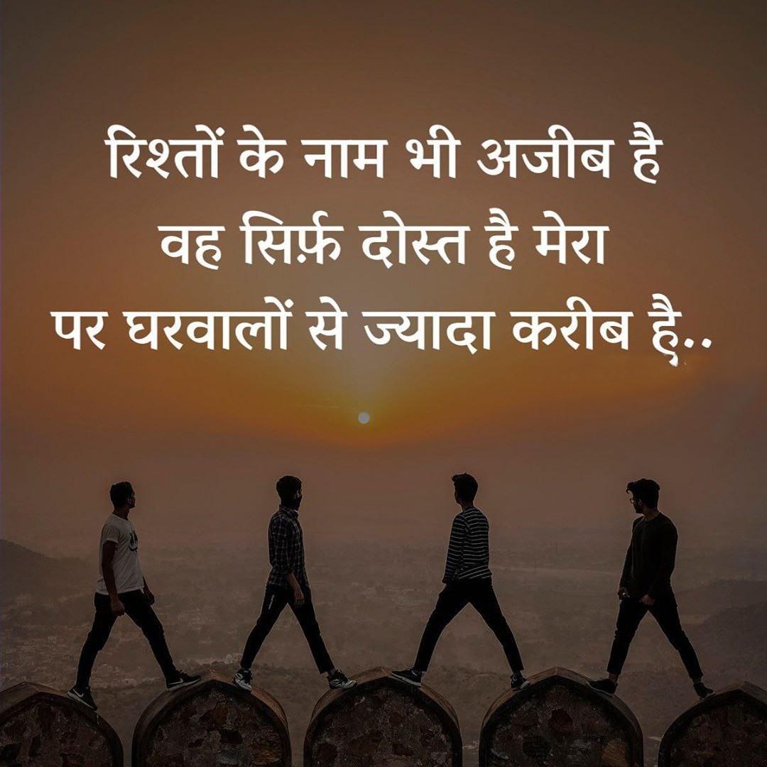 sad status in hindi love sad status in hindi