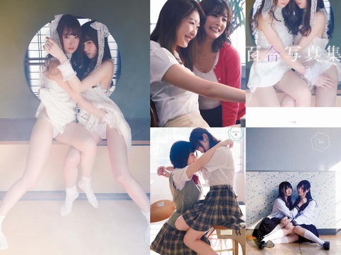 2166 [Photobook] Rio Ichijo, Asami Kondo … & Yuri Photobook Secret of Onnanoko オンナノコたちのヒミツ(2019-03-04)