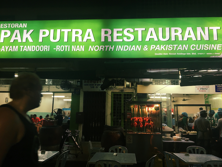 Night time eats at pak putra tandoori malacca