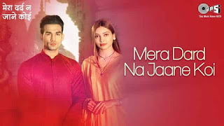 मेरा दर्द ना Mera Dard Na Jaane Koi Lyrics In Hindi