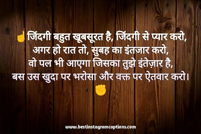 motivational shayari inspirational shayari encouragement