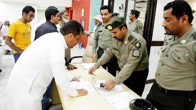 Automatic Extensions of Iqamas and Exit Re-Entry Visas of Expats - Jawazat - Saudi-Expatriates.com