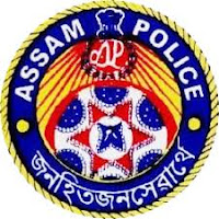 Assam Police Constable Recruitment 2020 for 6662 posts