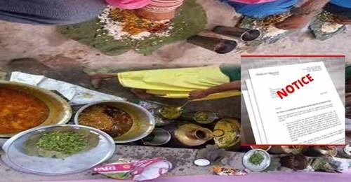 हिमाचल: धाम किसी और के घर, खामियाजा भुगते प्रधान जी; ऊपर से आया नोटिस